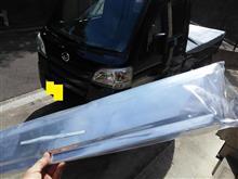 ハイゼットトラックBRIGHTZ クロームメッキフロントグリルの全体画像
