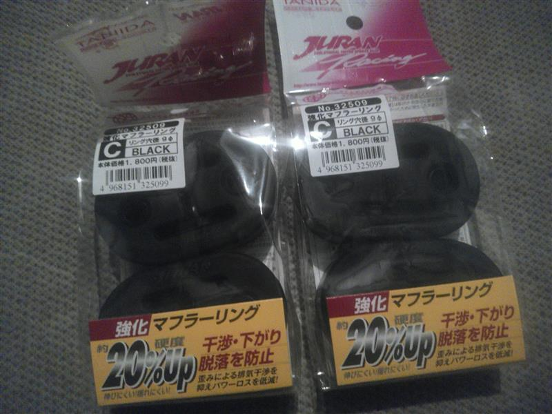 TANIDA / JURAN 強化マフラーリング