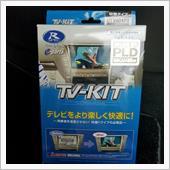 Data System TV-KIT / MTV320
