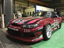 シルエイティZ.S.S. Racing Div Winning DG7Rの単体画像