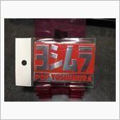 ヨシムラ ヨシムラ 3D耐熱ステッカー アルミプレート