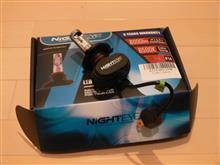 GSR750NIGHTEYE H4 hi/lo LEDヘッドライトファンレスの単体画像