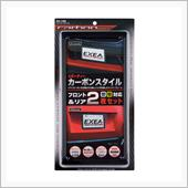 星光産業 EXEA EX-189  ナンバーフレームセット CB