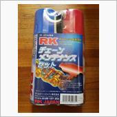 RK JAPAN RKチェーンメンテナンスセット