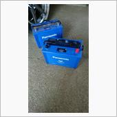 Panasonic Blue Battery Caos N-145D31L/C6