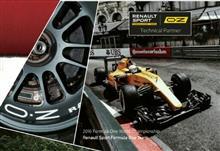 メガーヌ エステート(ワゴン)O・Z / O・Z Racing ULTRALEGGERAの全体画像