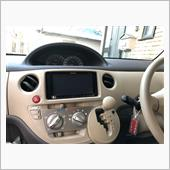PIONEER / carrozzeria carrozzeria AVIC-MRZ90