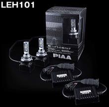 プリウスαPIAA ヘッドライト用LEDバルブ3700ルーメン HB3の全体画像