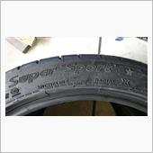 MICHELIN Pilot Super Sport 245/40ZR20