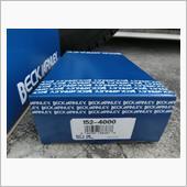 BECK/ARNLEY Fuel Pump Gasket