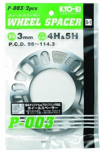 [KYO-EI / 協永産業] ホイールスペーサー P-003