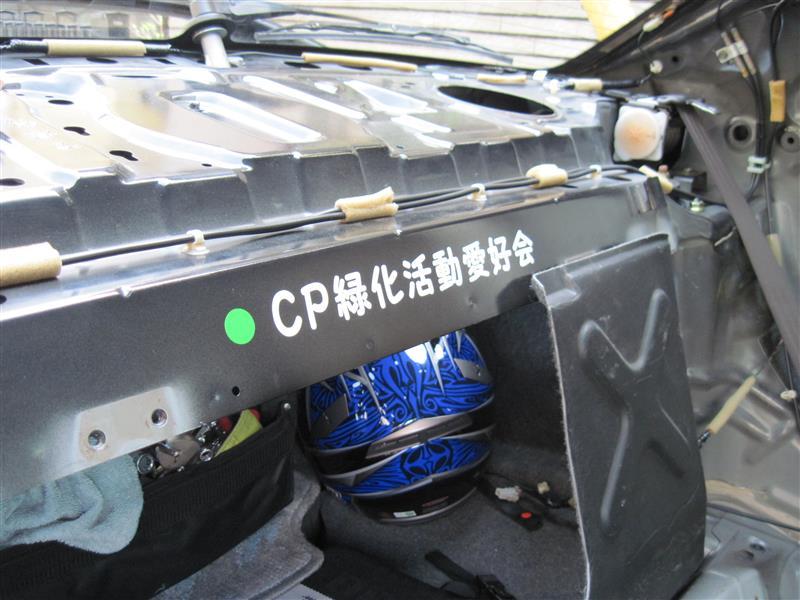 ともや!師匠 CP緑化活動愛好会 オリジナルステッカー サイズL