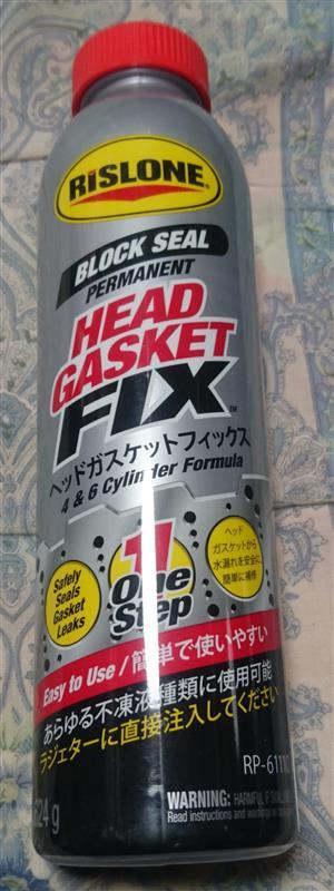 Rislone Head Gasket Fix Foxis