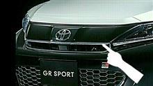 ハリアー G'sトヨタ(純正) GR SPORT/アッパーグリルの単体画像