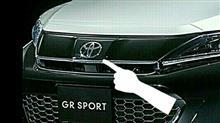 ハリアー G'sトヨタ(純正) GR SPORT/ミリ波レーダー/アクリルエンブレム・ブラックの単体画像