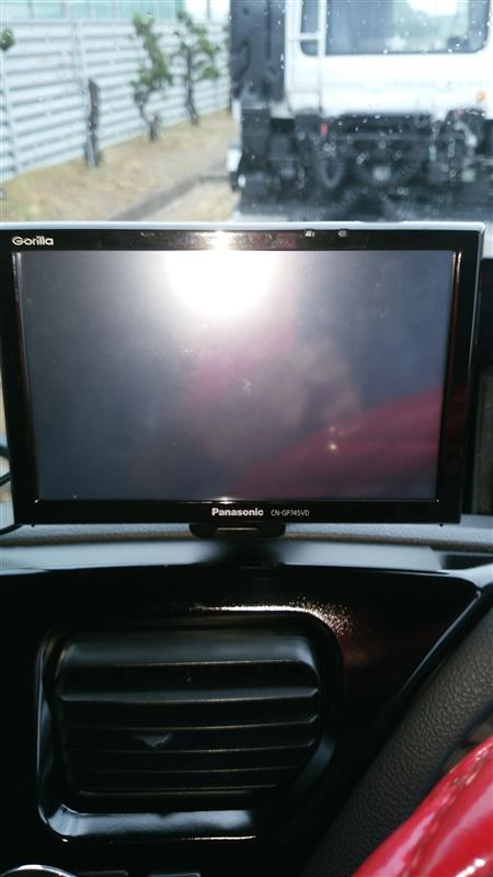 Panasonic CN-GP745VD