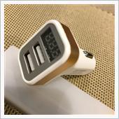 大陸製 USB 充電器