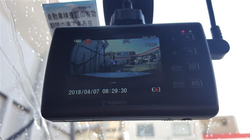 YUPITERU DRY-FH52WG