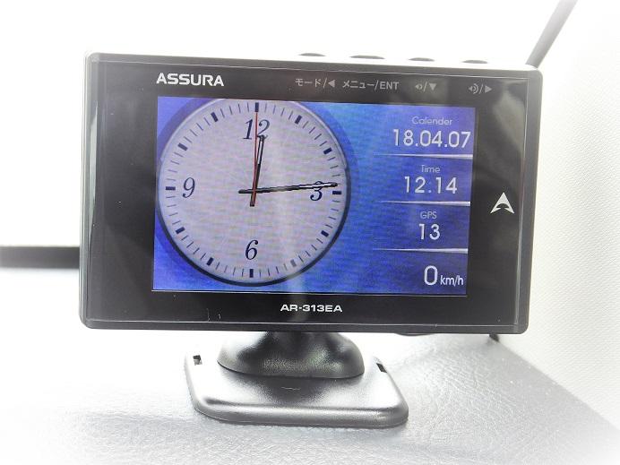 CELLSTAR ASSURA AR-313EA
