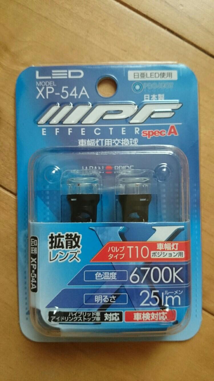 IPF EFFECTER 6700K T10 / XP-54A