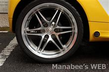 "フォーツー クーペsmart BRABUS ""Monoblock VII"" Package (16""/17"")の単体画像"