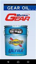 SUNOCO ULTRA SERIES ULTRA GEAR 85W-140