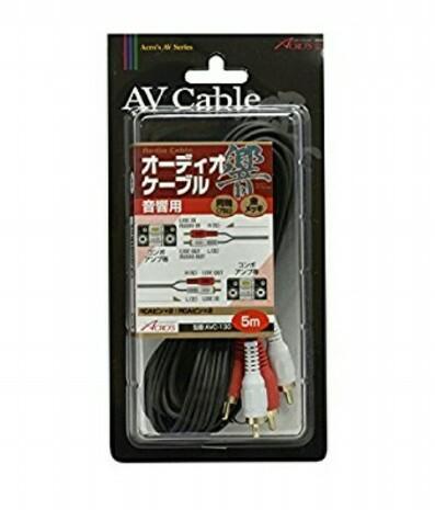 アクロス RCAケーブル AUDIOピンケーブル 5m RCAピン×2-RCAピン×2 AVC130