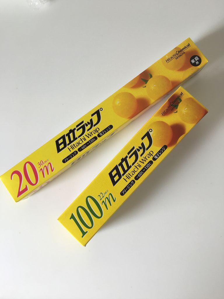 メーカー・ブランド不明 サランラップ