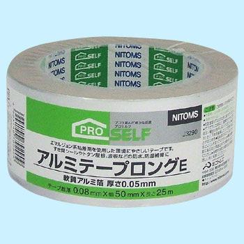 メーカー・ブランド不明 アルミテープ