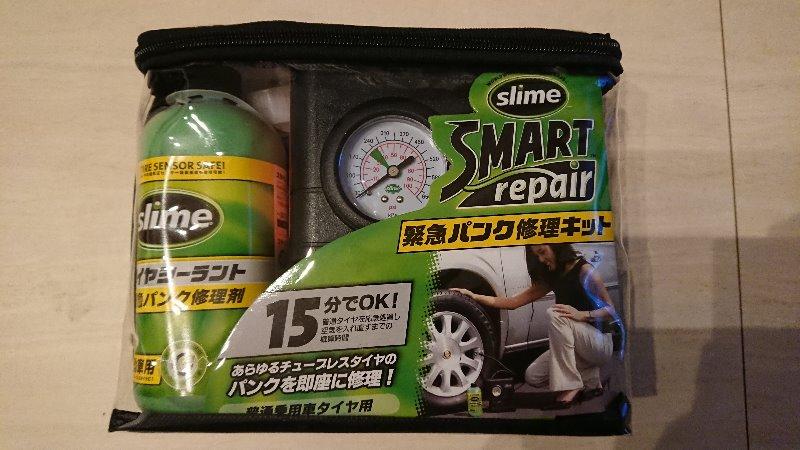 Slime SMART REPAIR / 応急タイヤ補修システム / 緊急パンク修理キット