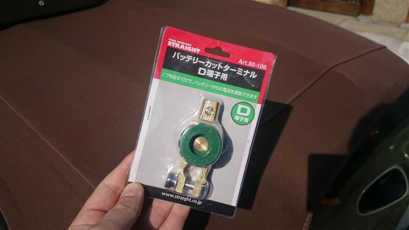 STRAIGHT / TOOL COMPANY STRAIGHT バッテリーカットターミナル D端子用
