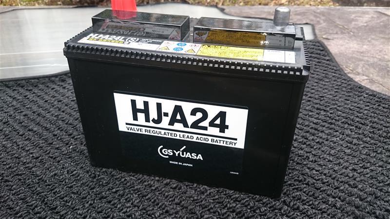 GS YUASA HJ・H HJ-A24L(S)