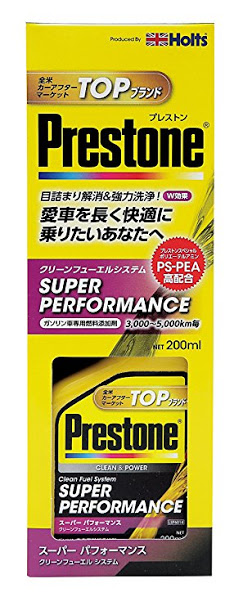 Holts / 武蔵ホルト Prestone SUPER PERFORMANCE