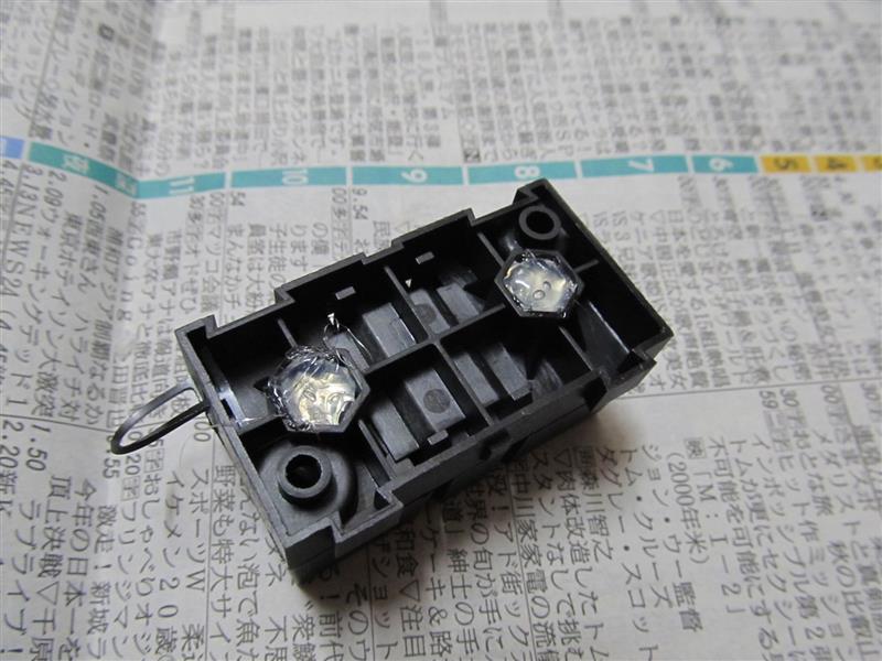 リテルヒューズ MIDIヒューズボックス