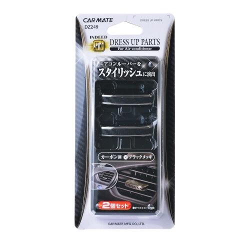 CAR MATE / カーメイト ドレスアップパーツ エアコンノブ用 ブラックメッキ / DZ249