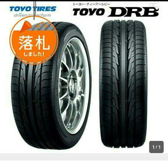 TOYO TIRES TOYO DRB 165/50R15
