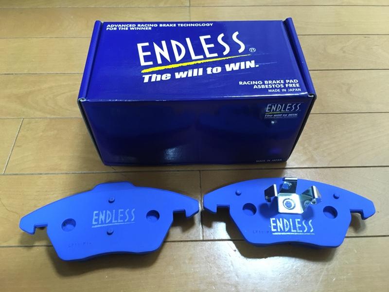 ENDLESS Circuit Compound CC38(ME22)