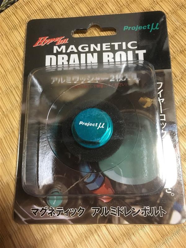 Projectμ MAGNETIC DRAIN BOLT
