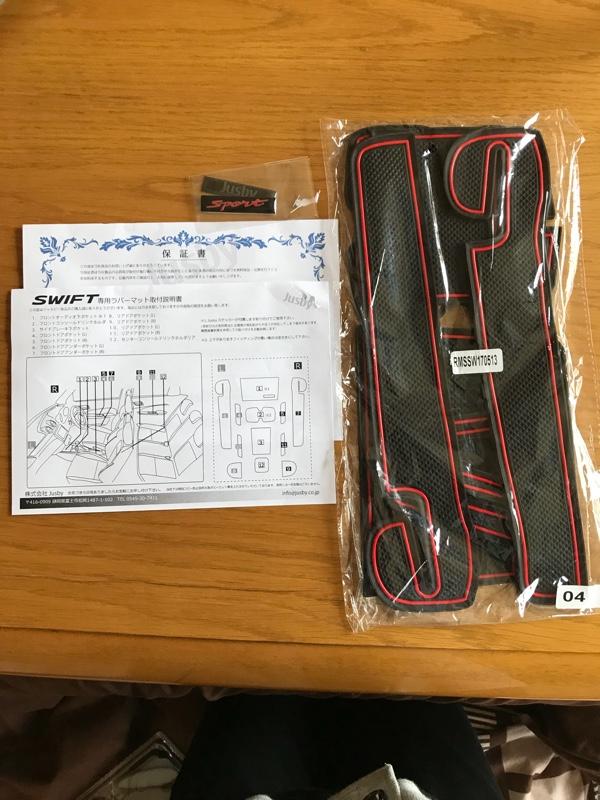 Jusby 新型スイフト専用 インテリアラバーマット
