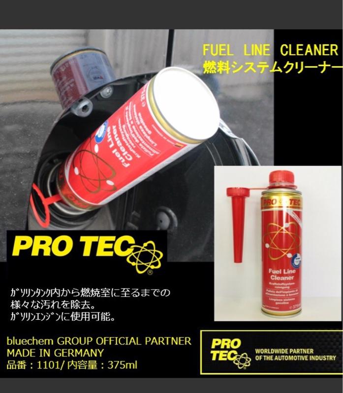 PRO-TEC 【ドイツ安全規格 TUVマーク認証】PRO-TEC Fuel Line Cleaner 燃料システムクリーナー P1101 ガソリン