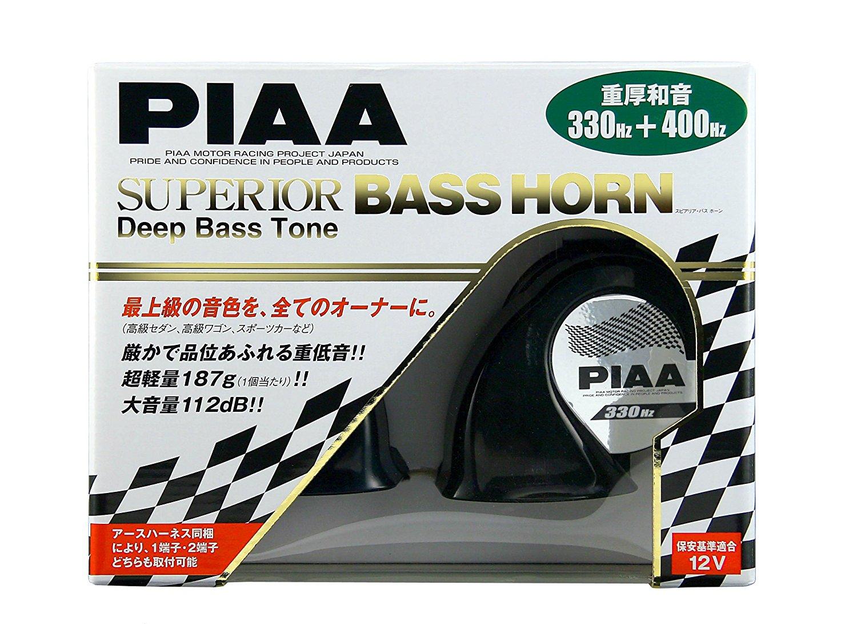 PIAA  SUPERIOR BASSHORN 330/400HZ BLACK