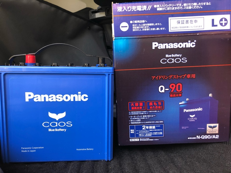Panasonic Blue Battery caos N-Q90