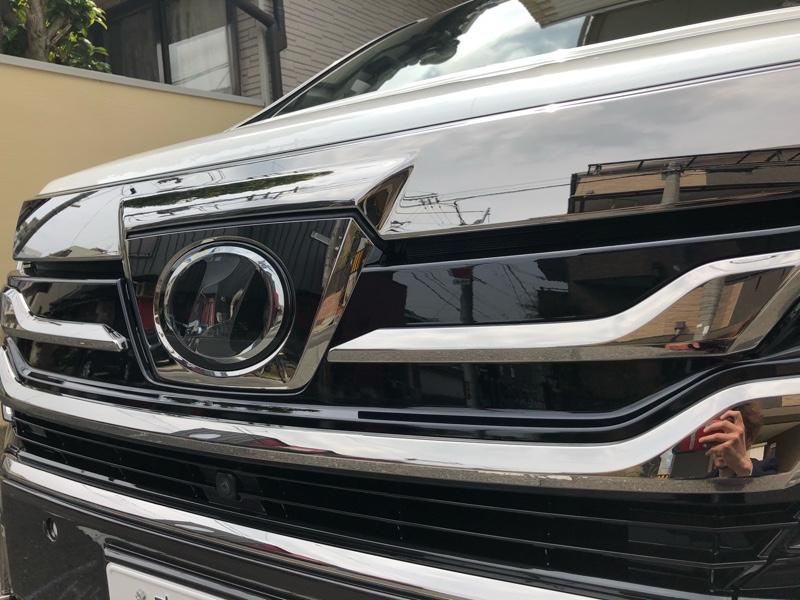 トヨタモデリスタ / MODELLISTA フロントグリルカバー