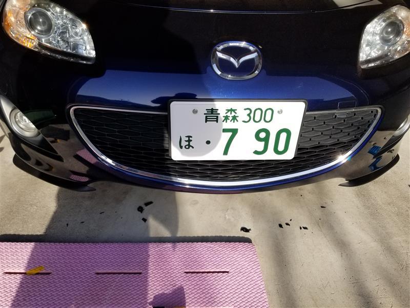 マツダ(純正) NC3用フロントスポイラー