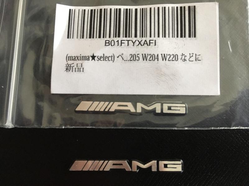 社外 AMG アルミステアリングエンブレム