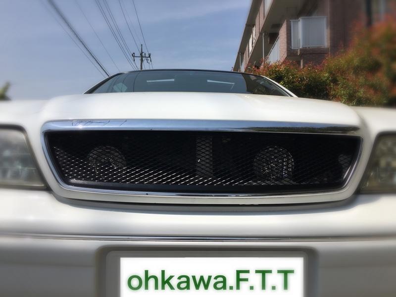 ohkawa.F.T.Tオリジナル 純兵衛のフロントグリル