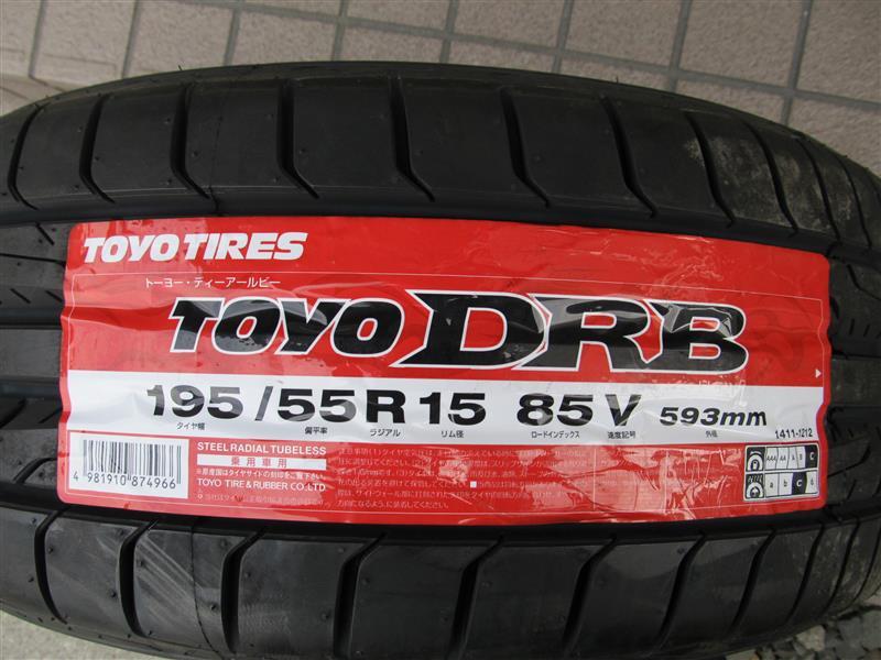 TOYO TIRES TOYO DRB TOYO DRB 195/55R15