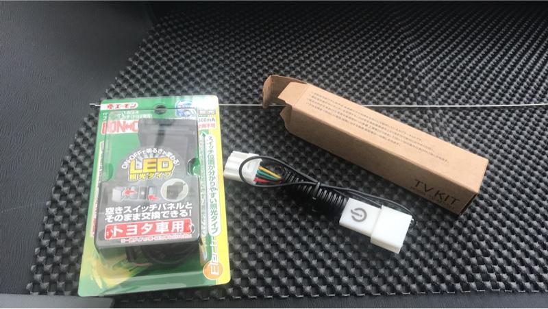 CAROZE / JCコーポ トヨタ・ダイハツ純正ナビ用 走行中でもテレビが視聴可能になるテレビキット