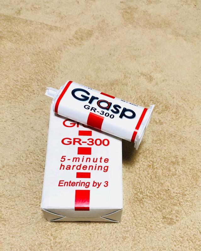 株式会社テクノ・ソテック Grasp  GR-300