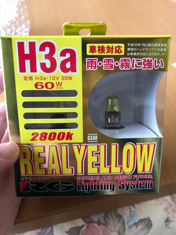 RACING GEAR スーパーハロゲンバルブ リアルイエロー2800K H3a